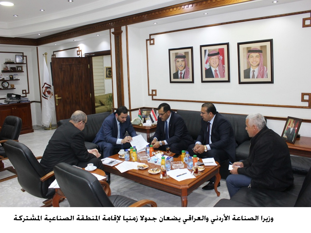 Jordan and Iraq set a timetable for the establishment of a common border industrial zone