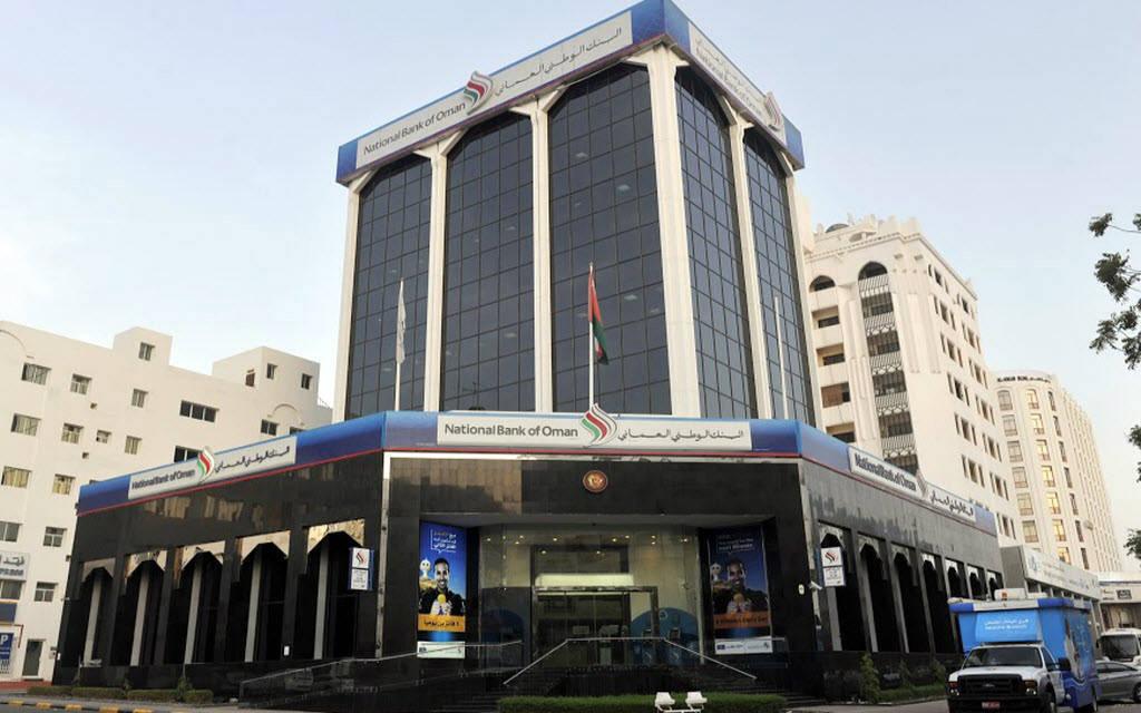 الوطني العُماني يوقع اتفاقية شراكة مع أوتورد باوند