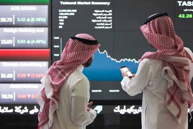 New billion gains on the way to Gulf markets