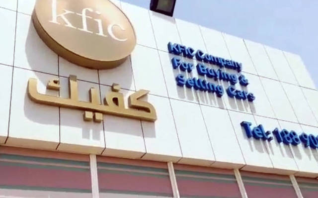 KFIC profits are down 35% in 2020