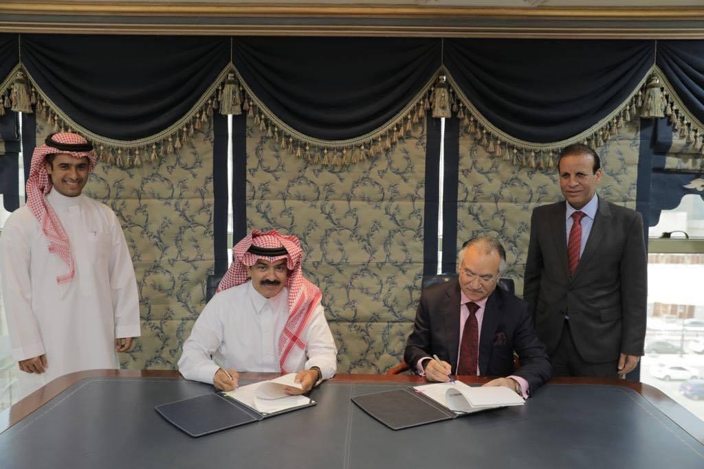 Iraq signs MoU with Saudi Arabia