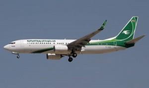 الخطوط الجوية تعلن أضافة مخازن جديدة لاستيعاب زيادة التبادل التجاري