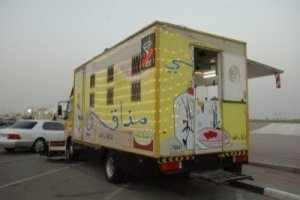 المصارف الحكومية مستعدة لدعم مشروع توزيع سيارات كمطاعم ومكتبات للعاطلين