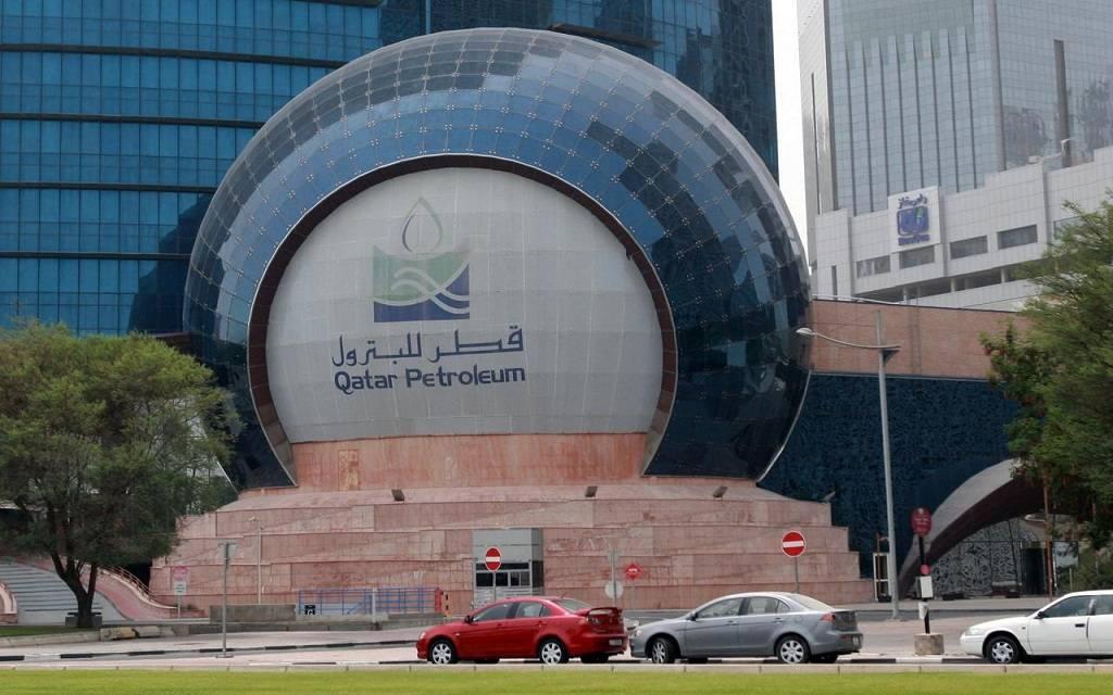 قطر للبترول تضم الشركة الحكومية المسؤولة عن تسويق صادرات المنتجات البتروكيماوية
