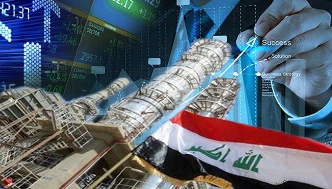 من 186 دولة .. العراق في المرتبة 181 بالحرية الاقتصادية