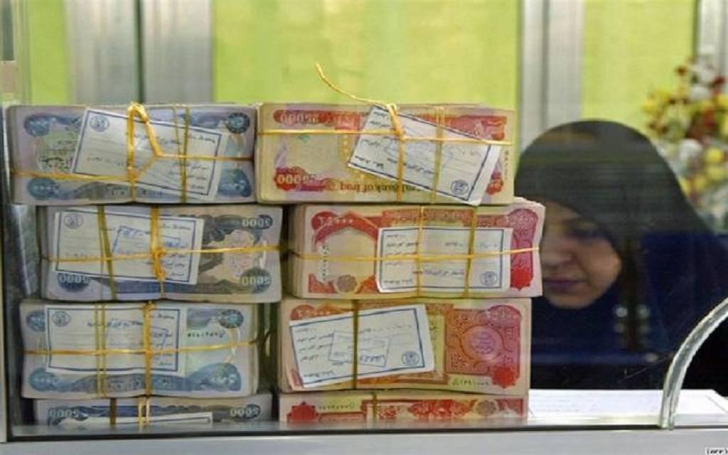 مبيعات المركزي العراقي من العملة الأجنبية ترتفع 44 مليون دولار