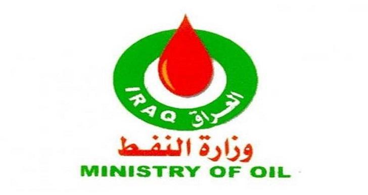 النفط: إيرادات الشهر الماضي تجاوزت 6.250 مليار دولار