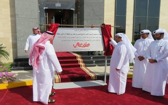 قطر تفتتح مشروع