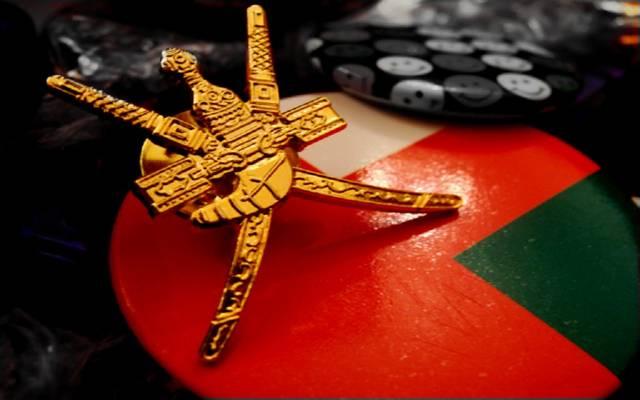 سلطنة عمان تدعو لضبط النفس واحترام القانون البحري الدولي