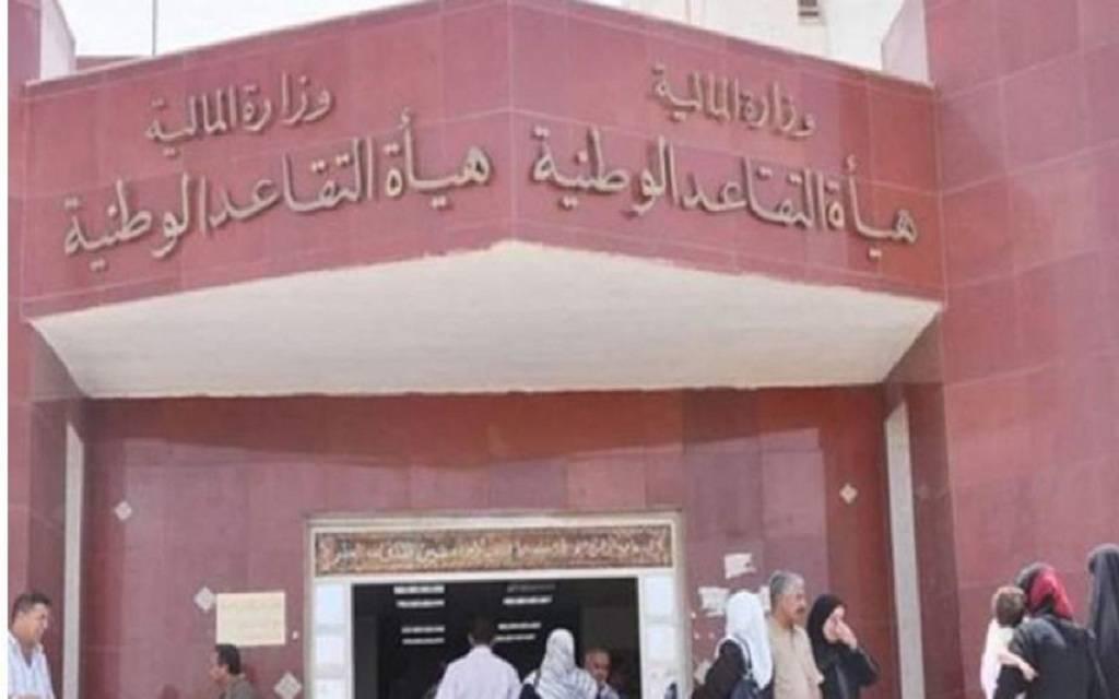 التقاعد العراقية تنفي توقف العمل ببطاقات الدفع الإلكترونية