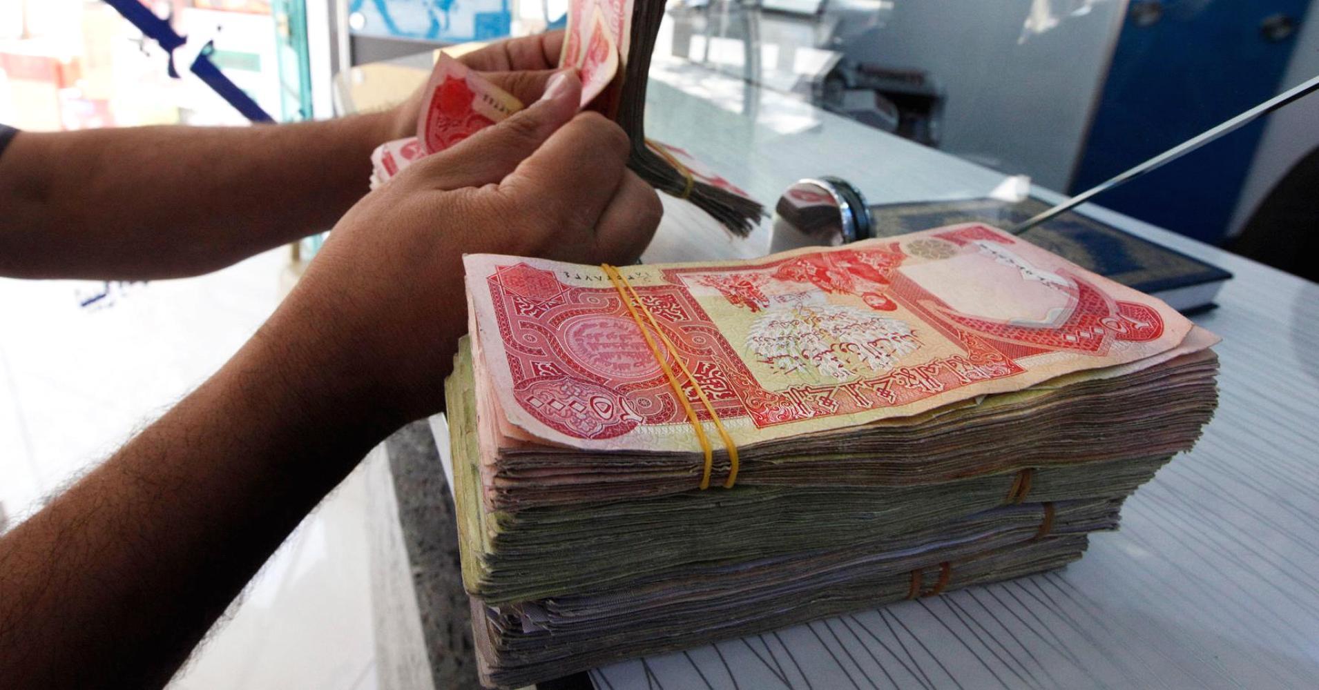 الرافدين يصدر توضيحا بشأن فرض عمولة مالية إضافية على اصحاب مكاتب المنافذ