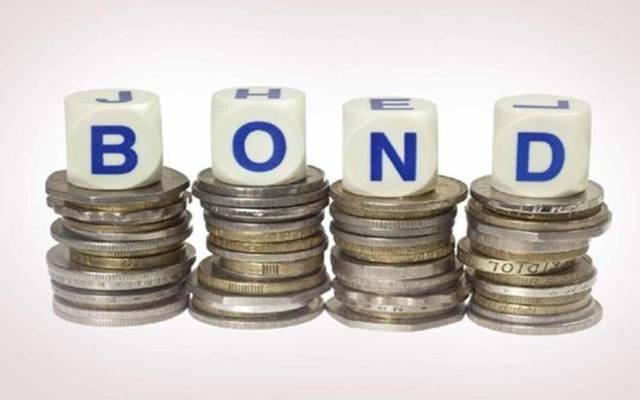 Qatar Central sells government bonds at SR13.3 billion
