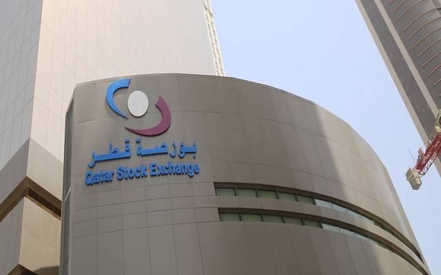 2.08 تريليون ريال أصول الشركات المدرجة ببورصة قطر في 2019