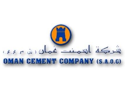 أسمنت عمان تبتدأ في استخدام الإطارات كوقود