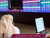 تراجع أرباح 14 شركة قطرية بقيمة 2.8 مليار ريال خلال النصف الأول من 2020