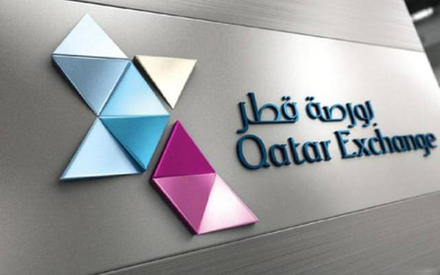 أصول الشركات المدرجة ببورصة قطر تتجاوز تريليوني ريال