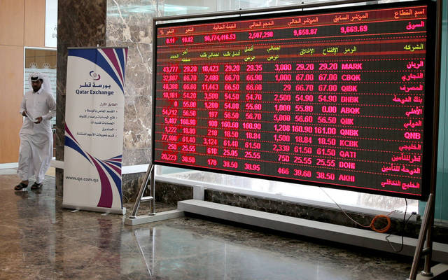 Qatar National back down, ignoring the growth of fourth-quarter earnings