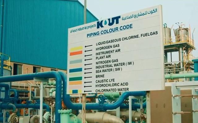Al Qut Industrial profits up 91%