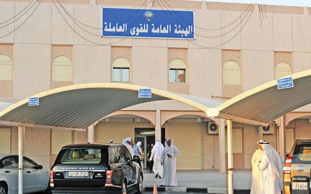 الكويت.. تعيين 277 مواطناً بالقطاع الخاص في سبتمبر