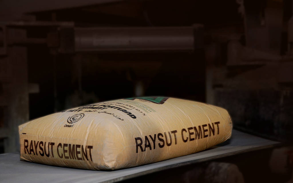 Raysut Cement cancels cash dividend