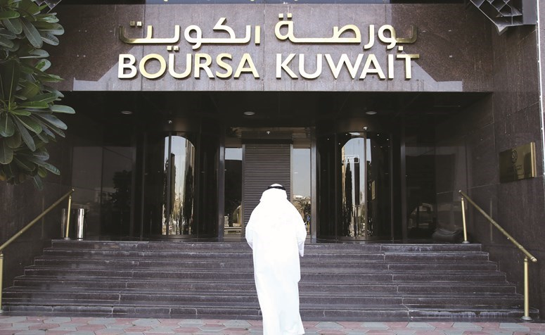 Kuwaitis continue to pump their investments in the stock market, despite
