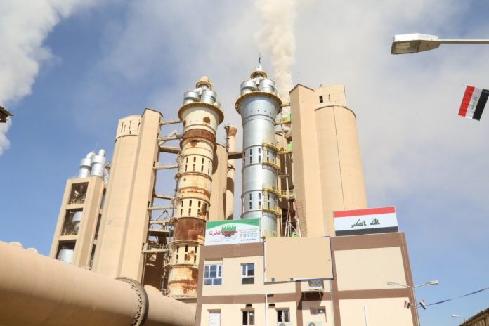 شركة لوكي الباكستانية للاسمنت تبدأ الانتاج في معمل السماوة بطاقة 1.2 مليون طن سنويا