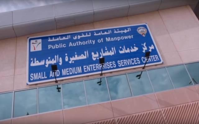 الكشف عن 99 ترخيصاً لا تزاول النشاط التجاري بالعاصمة الكويتية