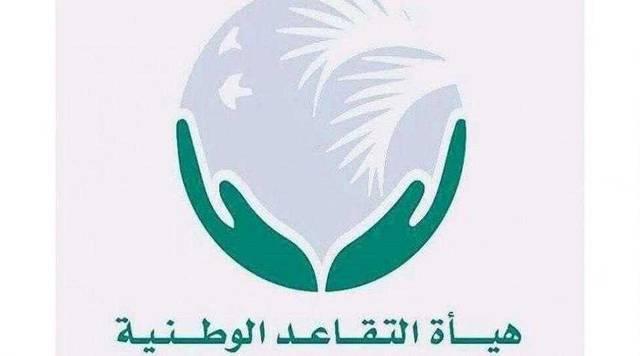 التقاعد العراقية تصرف رواتب المتقاعدين المدنيين والعسكريين لشهر أغسطس