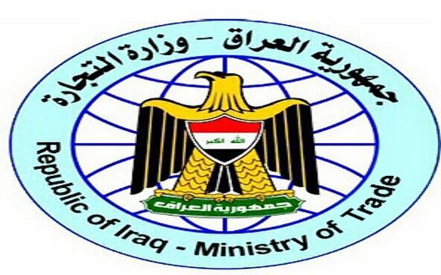 التجارة العراقية: تأسيس 188 شركة وطنية يناير الماضي