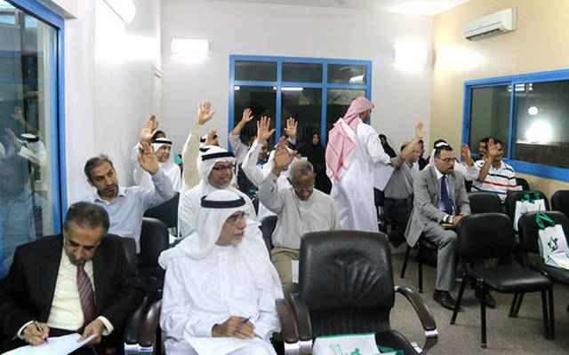 24 فبراير.. عمومية صناعات قطر تناقش التوزيعات السنوية