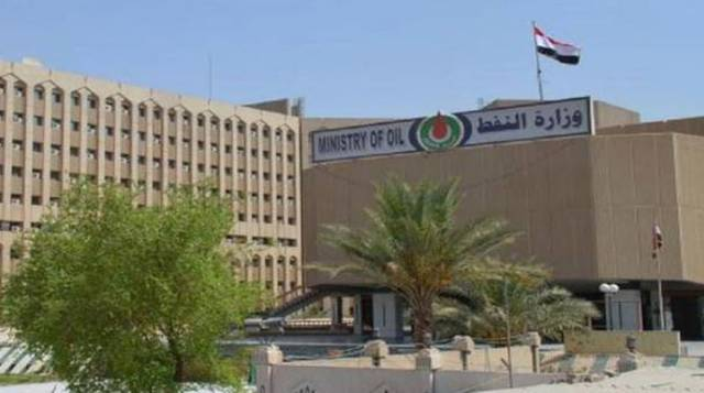 Iraqi Oil allocates $ 2 million to support the health sector in Maysan