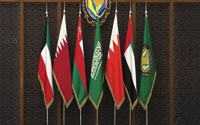 Today ... the launch of the Gulf Summit in Riyadh