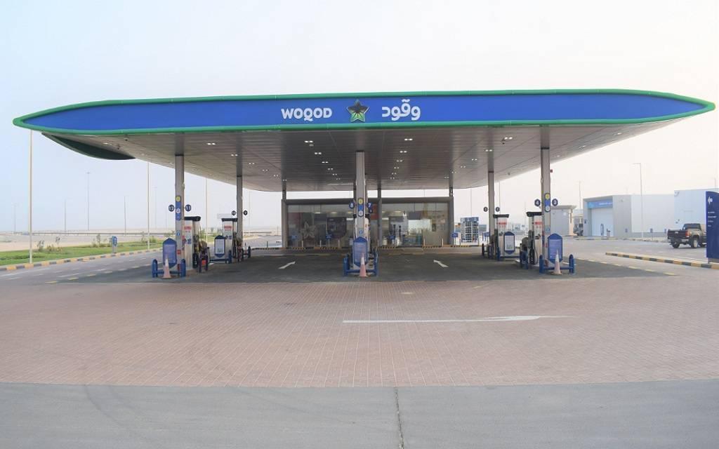 قطر للوقود تفتتح المحطة الـ93