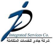 Gadi Integrated Services Ltd.