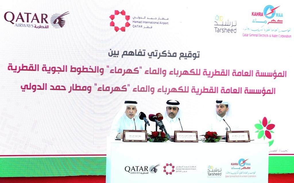 Qatar Airways and Hamad Airport sign two agreements with Rationalization Program