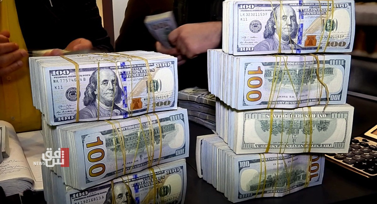 With the Baghdad Stock Exchange continuing to close ... the dollar's exchange rate has risen in the Kurdistan Region