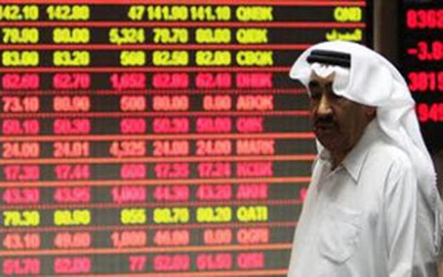 بورصة قطر تواصل خسائرها عند المنتصف