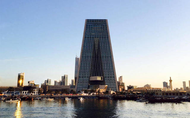 Central Bank of Kuwait issues bonds worth 240 million dinars