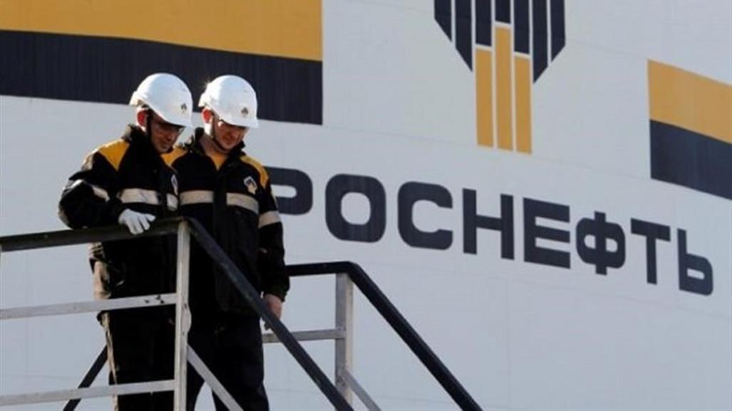 شركة روس نفط تعلق العمل في حقل نفط بإقليم كردستان