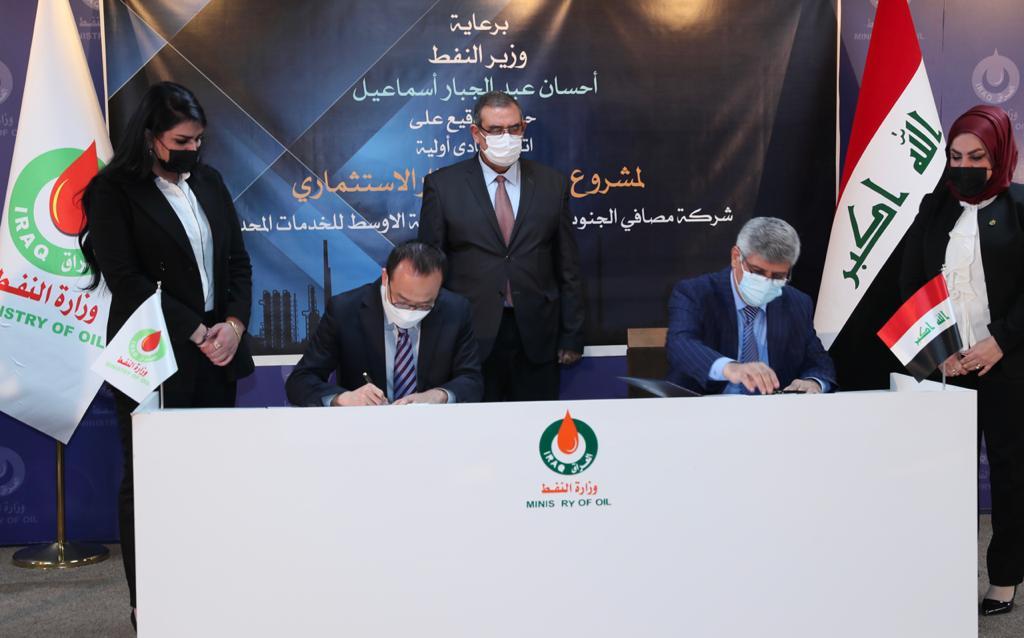 العراق والإمارات يوقعان مذكرة اتفاق مبادئ أولية لمشروع مصفى ذي قار الاستثماري
