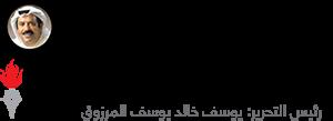 «نفط الكويت» تطرح مناقصة لإصلاح واستبدال خطوط أنابيب