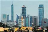 Kuwait Vision 2035: A diversified and sustainable economy