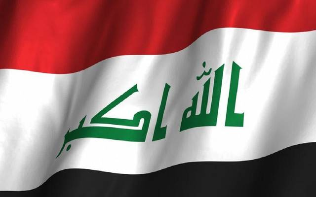 المالية العراقية: بدء إجراءات تمويل رواتب شهر يناير الأحد المقبل