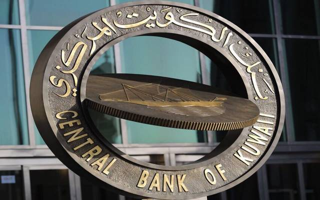 Central Bank of Kuwait: KD 1.9 billion Value of securities and coins