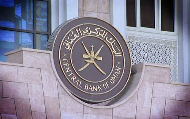The Central Bank of Oman offers treasury bills at 13.6 million riyals