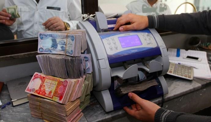 مصرف الرافدين يحدد السلف المالية للموظفين الموطنة رواتبهم