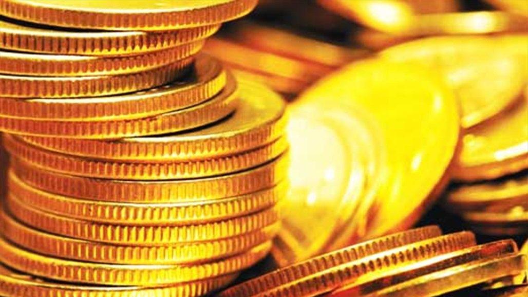 العالمي للذهب: العراق الخامس عربياً و 38 عالمياً بأكبر احتياطيات الذهب