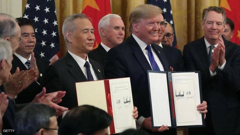 بكين تكشف نص اتفاق المرحلة الأولى التجاري مع واشنطن