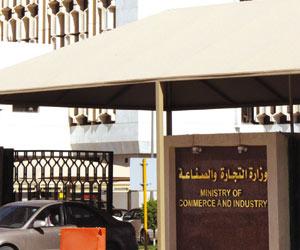 بورصة قطر تختتم الأسبوع مرتفعة بفضل 18 سهماً