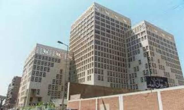 المالية العراقية: إعفاء وتخفيض الضرائب عن بعض المواد الصناعية